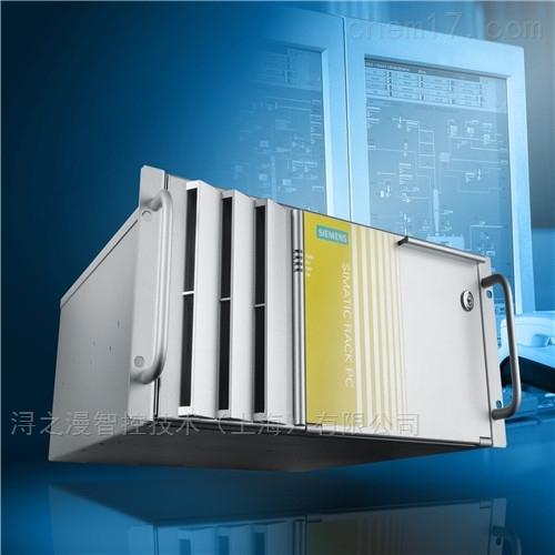 西门子S7-1500CPU1517-3 PN/DP可编程控制器