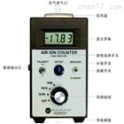 AIC2MJ美国AIC空气负离子检测仪