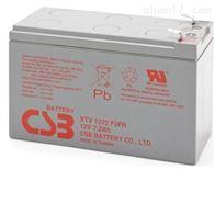 XTV1272台湾CSB铅酸蓄电池XTV1272