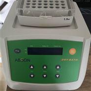 PCR恒温金属浴