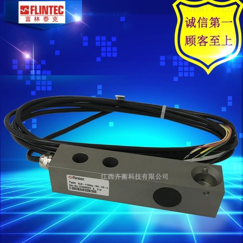 富林泰克平台秤传感器SLB-454kg-BH-C3-S