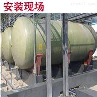 30 50 70 100 150 200立方医药卫生专用玻璃钢储罐生产厂家