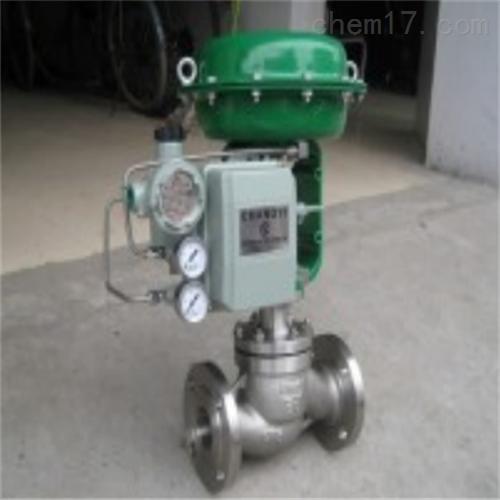 ZMAP不锈钢型气动薄膜单座调节阀