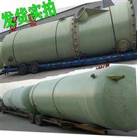 30 50 70 100 150 200立方无机酸专用玻璃钢储罐厂家直销