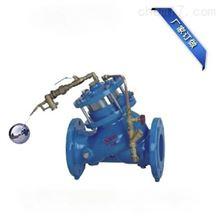 隔膜式遥控浮球阀F745X知名品牌