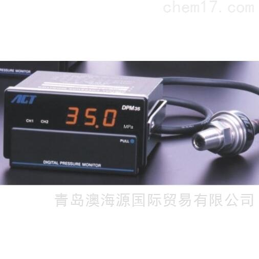 DPM35压力监控器和传感器日本ACT