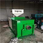 zl深圳生物质秸秆颗粒燃烧炉价格