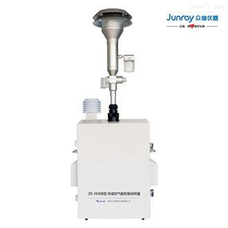 太阳成_ZR-7010型臭氧测定仪