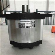 Settima意大利2VHL系列输送泵和螺杆泵