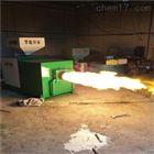 可订做绥化棉花杆谷壳生物质颗粒燃烧机 厂家