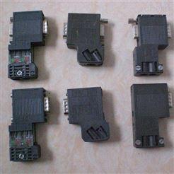 6ES7972-0BB52-0XA0西门子DP接头代理