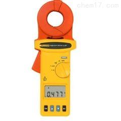FLUKE 1630 接地环路电阻测试钳表