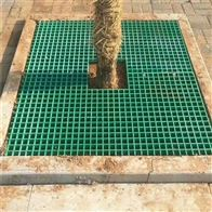 25 30 38 50 型25玻璃钢地沟格栅树篦子盖板批发