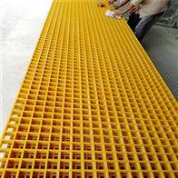 25 30 38 50 型光伏发电专用玻璃钢格栅