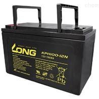 KPH100-12NLONG广隆蓄电池KPH系列技术应用