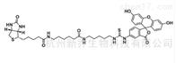 5-FITC Biotin5-荧光素-生物素/CAS:134759-22-1交联剂