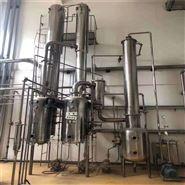 高价回收二手单效蒸发器