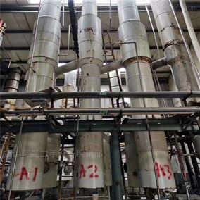 二手高盐废水蒸发器回收