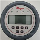 DigiMag® DM-1100Dwyer  DigiMag® DM-1100系列数显微差压表