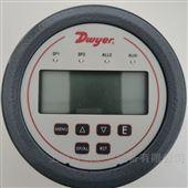 DigiMag® DM-1100Dwyer  DigiMag® DM-1100系列数显微差压表