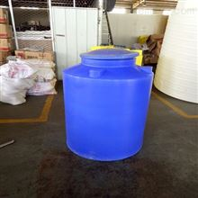 PT-250L药剂加厚储水箱浓硫酸防腐蚀储罐抗压水桶