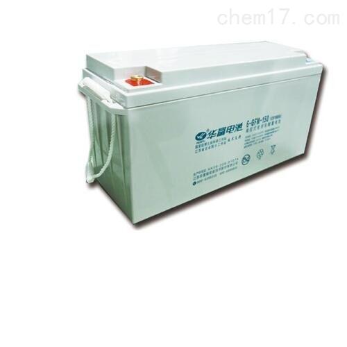 通信用阀控式密封华富蓄电池中国区域销售