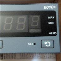 P8010-1100-0210WEST 8010+数字显示器,过程控制