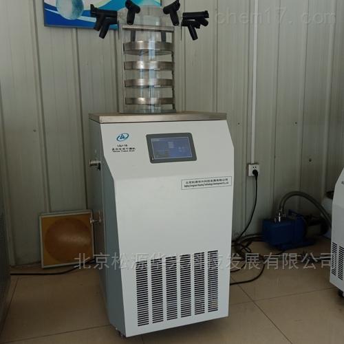LGJ-12A-110實驗室凍干機