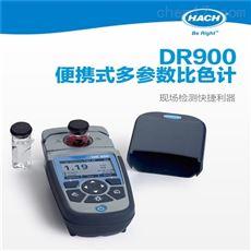 Hach DR900测定仪