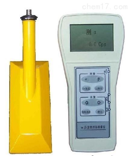 便携式αβ表面污染测量仪  厂家