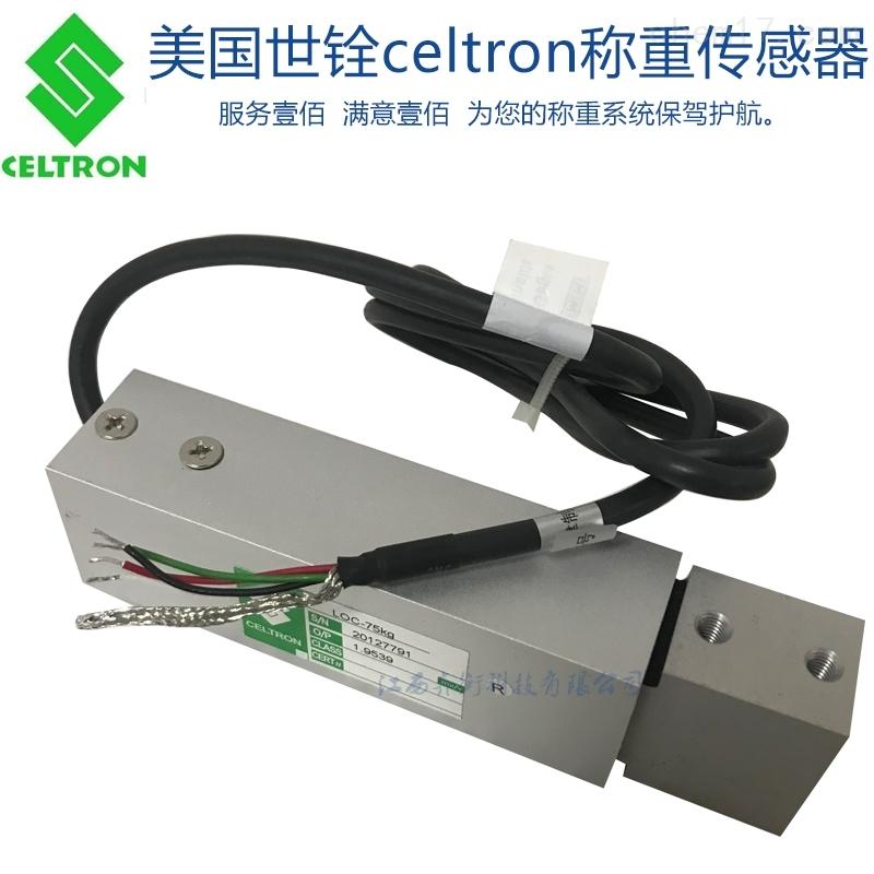 美国世铨平台秤皮带秤称重传感器LOC-50KG