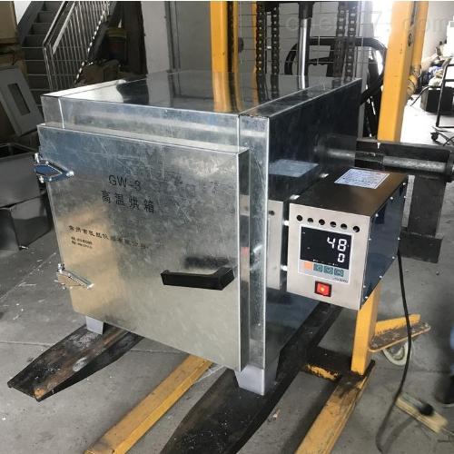 高温烘箱 熔喷布烘箱 模具烤箱 现货供应