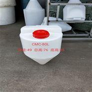 锥底沉淀池药箱加药搅拌桶药剂防腐蚀储水桶