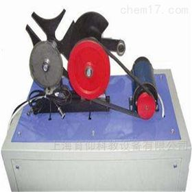 YUYCL-B槽轮机构实验台|机械创新实训室设备