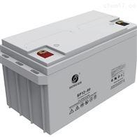 SP12-80圣阳蓄电池SP含税运
