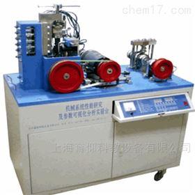 YUYXN-C机械系统性能研究及参数可视化分析实验设备