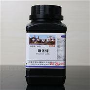 碘化鉀分析純 測硫儀配件
