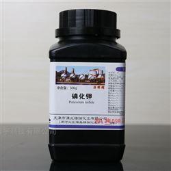 碘化钾分析纯 测硫仪配件
