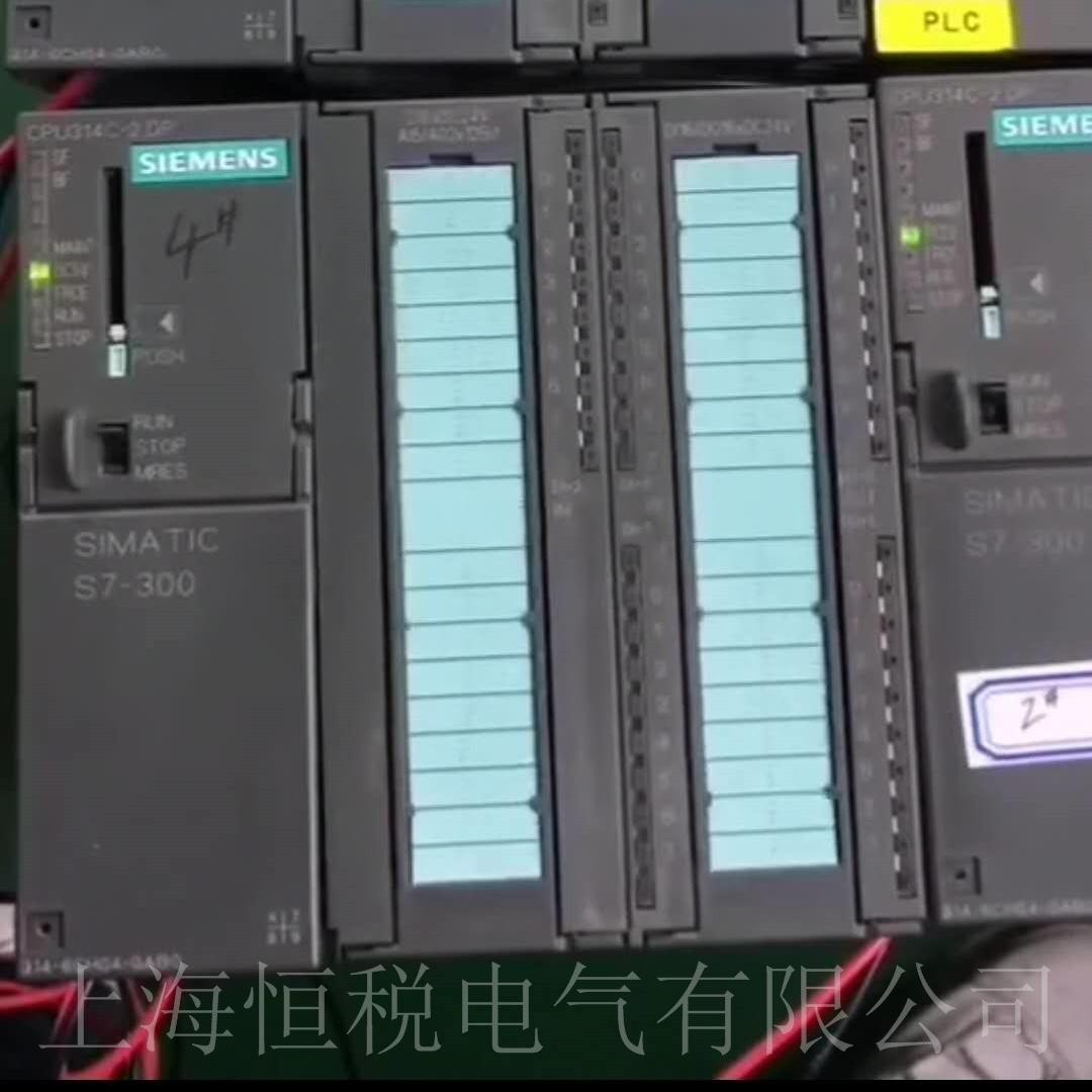 西门子PLC控制器电工接错电烧坏维修中心