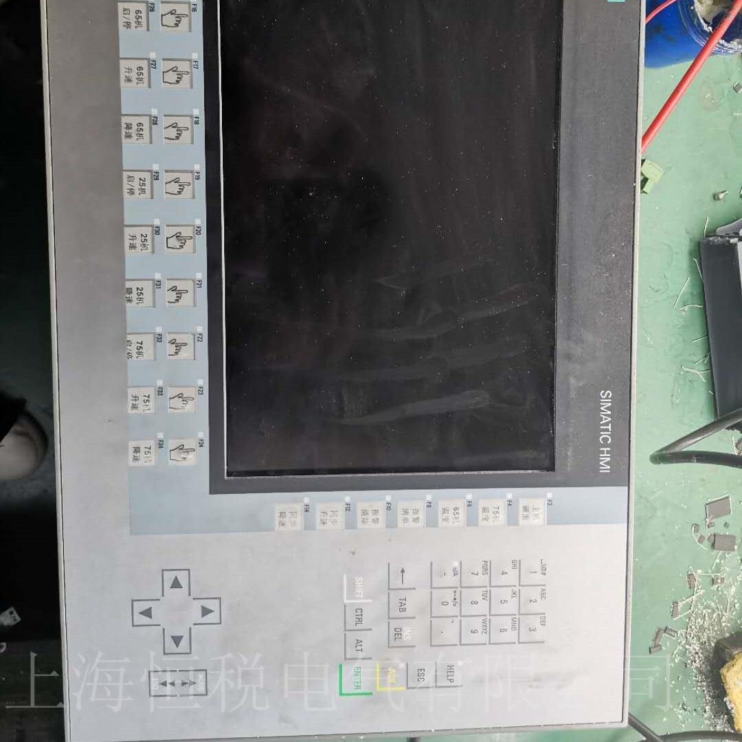 西门子显示屏MP277显示花屏/闪屏故障修复