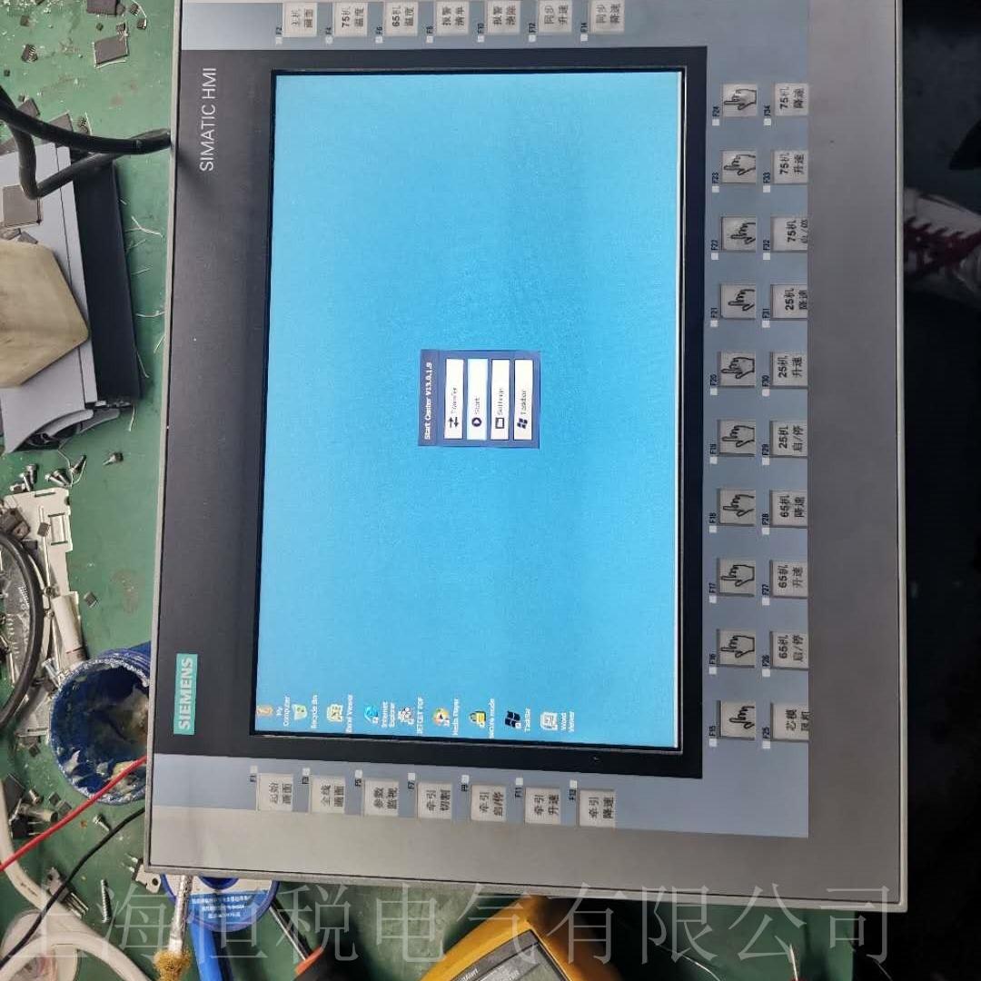 西门子显示屏KP1200进不去系统维修指定中心