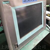 西门子触摸屏TP1500/TP1200开机显示白屏