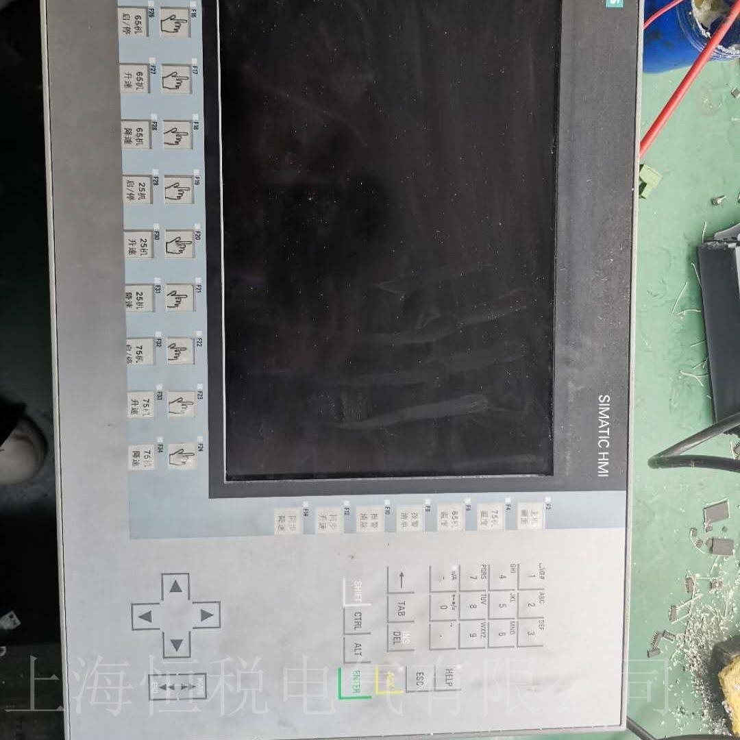 西门子触摸屏启动黑屏无反应上门维修