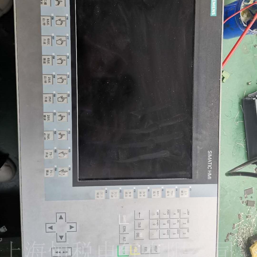 西门子触摸屏开机运行到一半死机解决方法