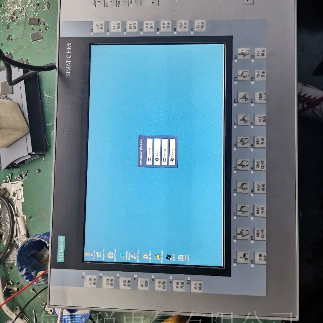 西门子触摸屏启动不能进入主界面修复解决
