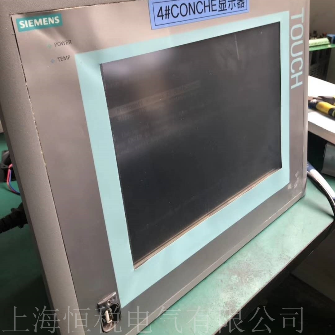 西门子触摸屏开机停在启动界面不动维修检测