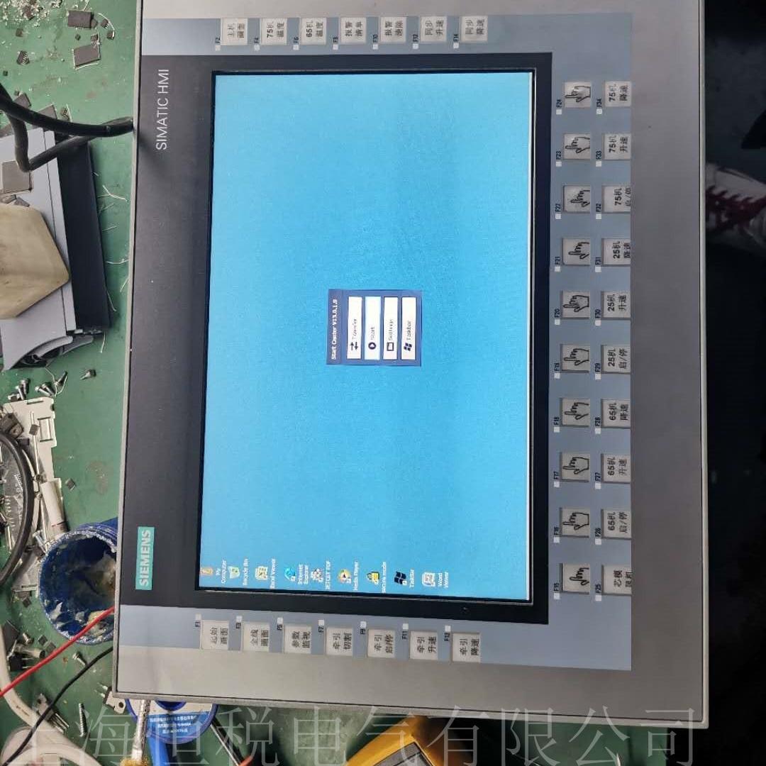 西门子触摸屏通电启动没反应维修解决方法