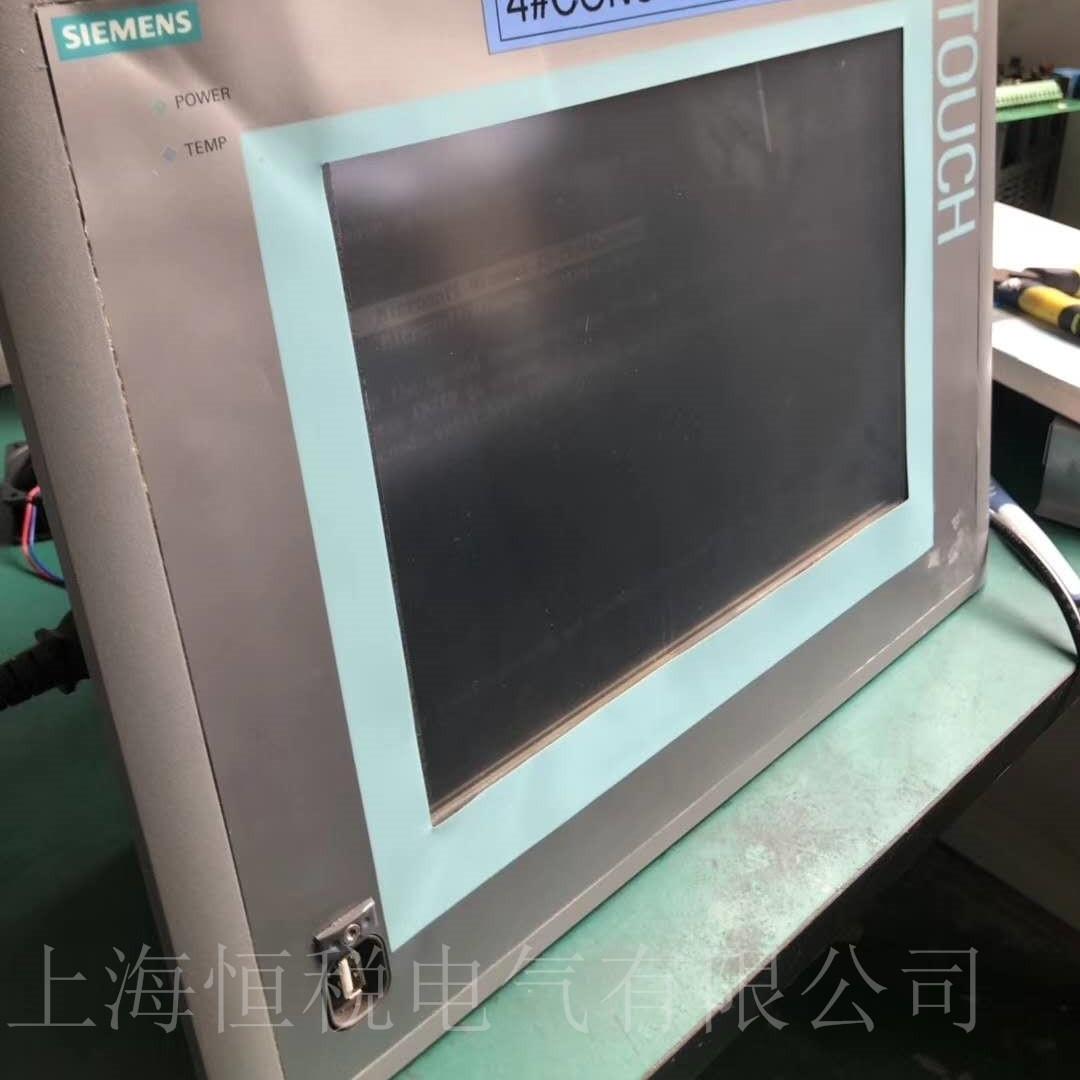 西门子工业主机PC847卡在开机画面不动修理