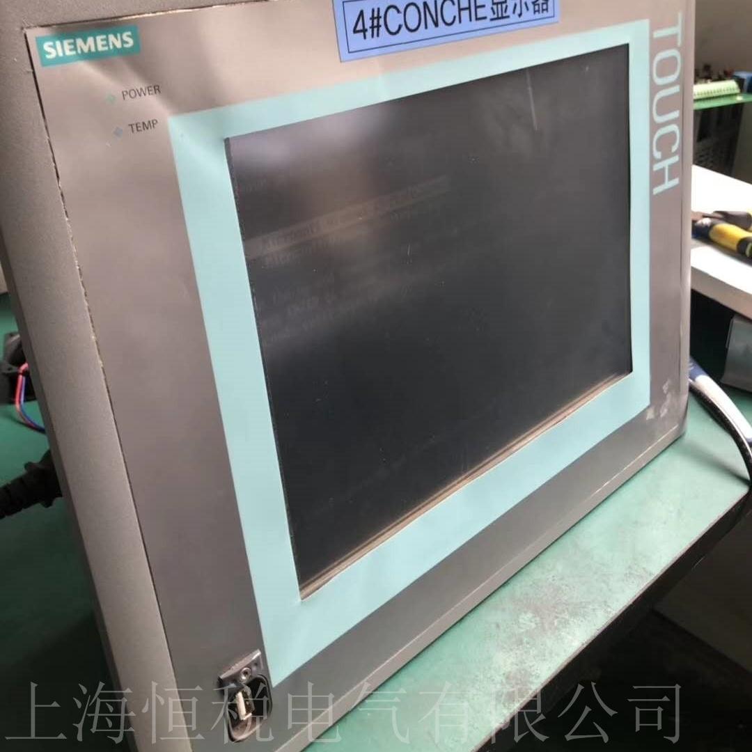 西门子显示屏停在开机界面死机不动修理电话