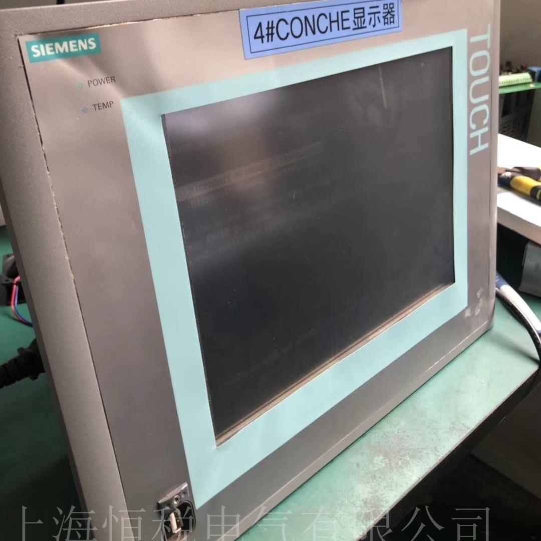 西门子显示屏开机屏幕不显示画面售后维修
